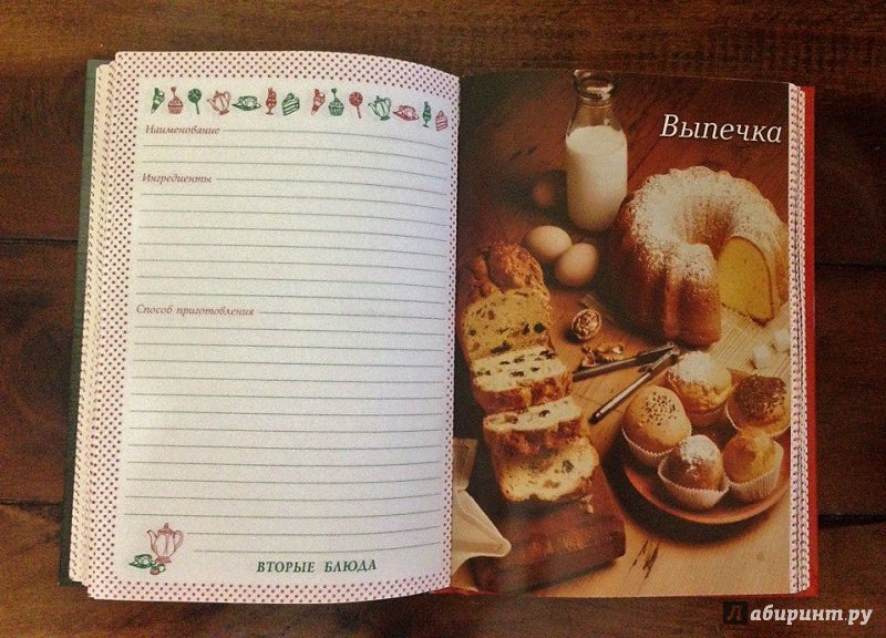 пампушок книга кулинарная