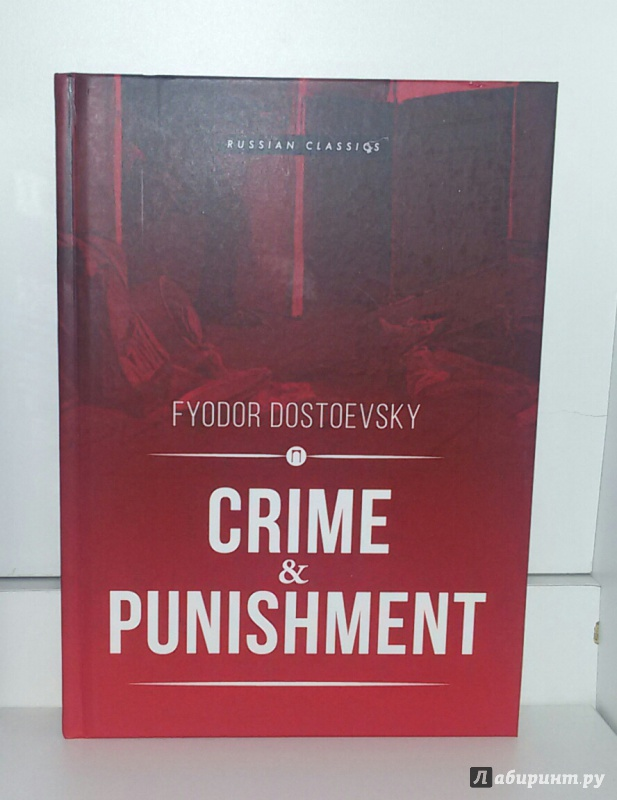 exploring the suffering in fryodor dostoevskys crime and punishment A fyodor dostoyevsky crime and punishment essay will have to address complex psychological and/or religious themes which caused more suffering.