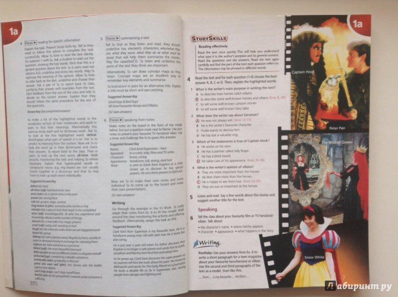 upstream pre-intermediate b1 students book скачать бесплатно