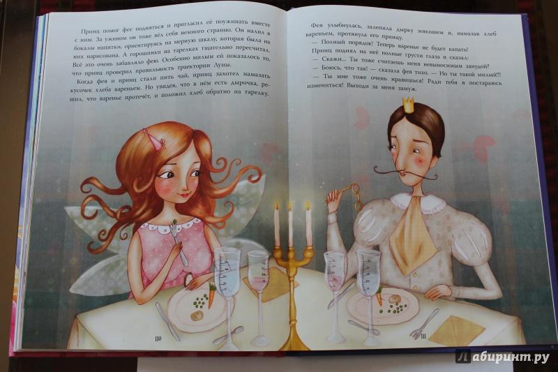 Иллюстрация 35 из 37 для Принцессы и феи. Сказки принцессы ...