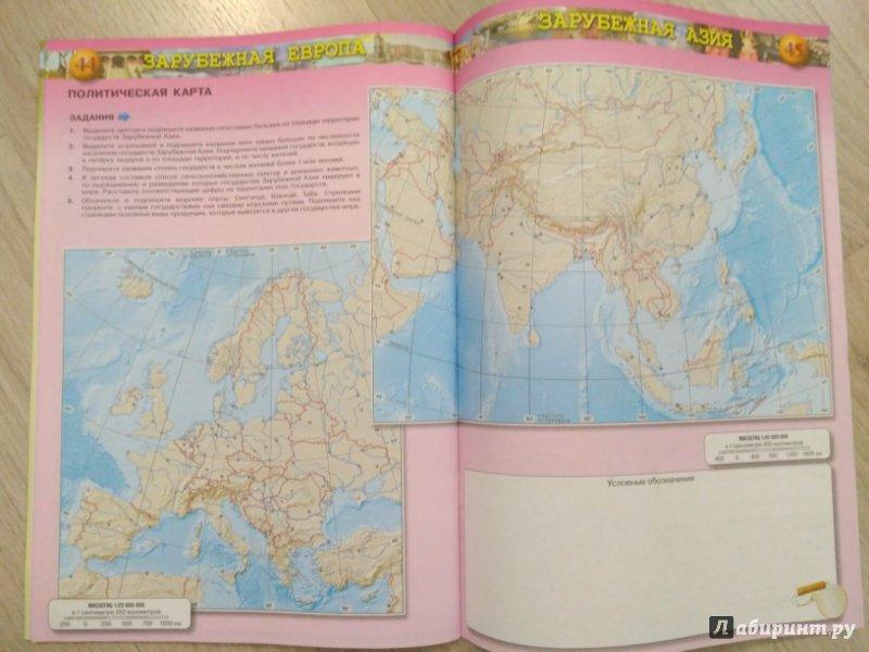 Земля карты класс и люди контурная географии гдз по 7