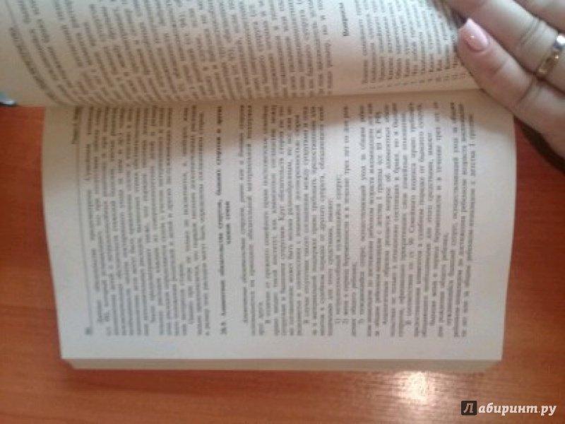 Марченко Учебник Решебник Английский