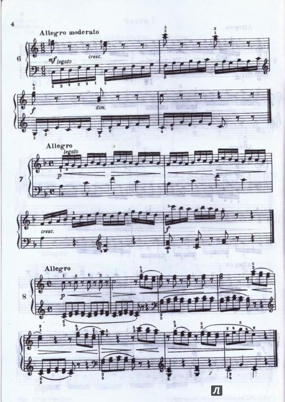 Иллюстрация 5 из 8 для Избранные фортепианные этюды - Карл Черни   Лабиринт - книги. Источник: Осетрова  Лия Дамировна