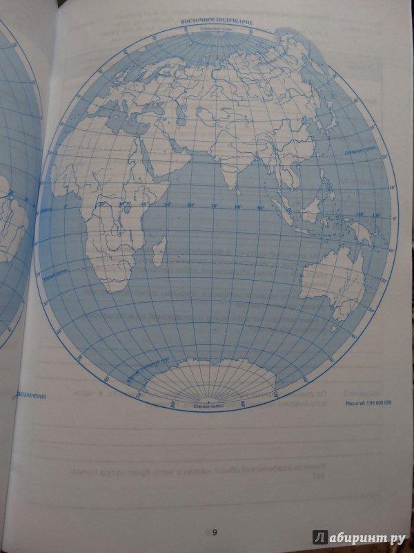 Гдз по географии 5 класс дрофа баринова