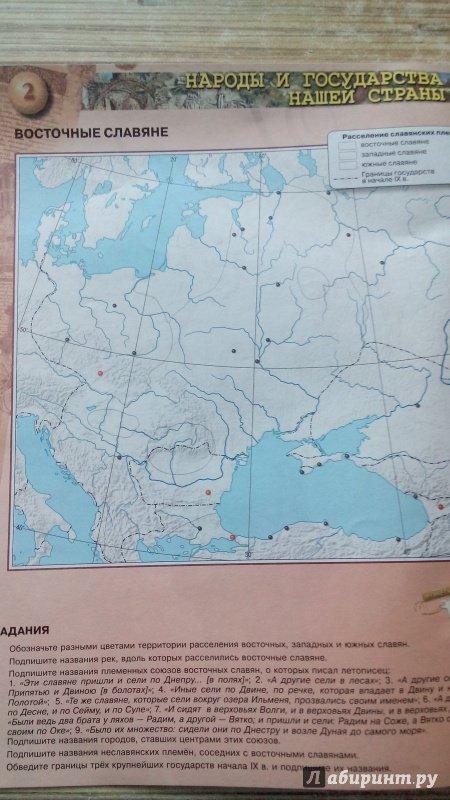 Контурные карты по истории 10 класс ответы