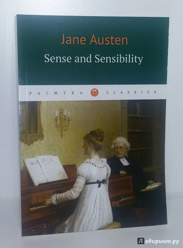 analysis of jane austens sense and sensibility Essay about jane austen: an analysis of sense and sensibility - austen was a recondite writer with a new inside perspective with an outside view on life in the early 19th century born on december 16, 1775, austen was a curious child given the unseal luxury of an education.