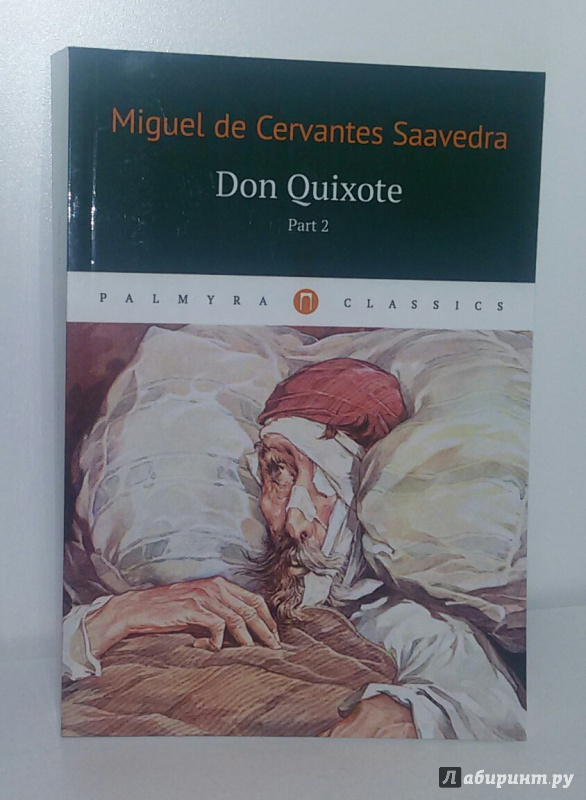 themes in agamemnon inferno don quixote Themes of the past essay this paper provides thematic and literal analysis of the agamemnon, the inferno and don quixote people in agamemnon have faith.