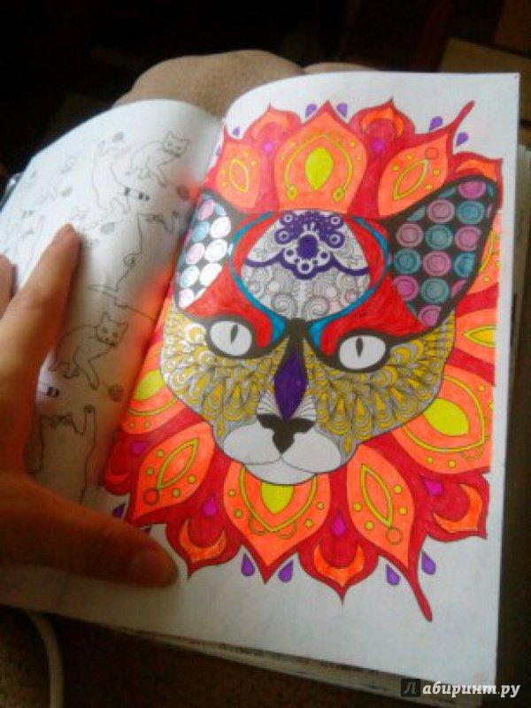 Иллюстрация 48 из 84 для Кототерапия. Мини-раскраска-антистресс для творчества | Лабиринт - книги. Источник: Виктория Ч.