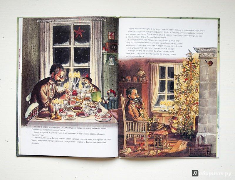 Иллюстрация 81 из 85 для Рождество в домике Петсона - Свен Нурдквист | Лабиринт - книги. Источник: Строчинская  Надежда