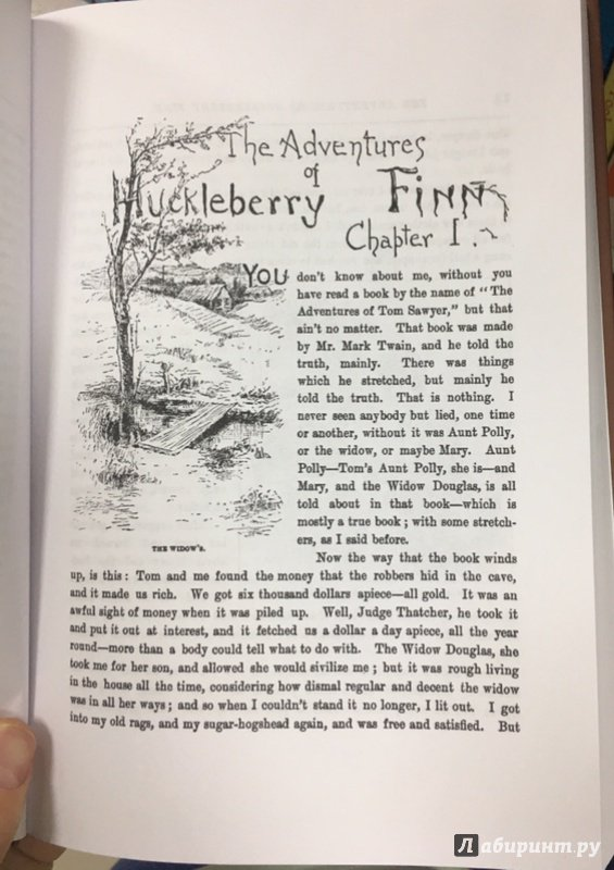 the role of nature in the adventures of huckleberry finn by mark twain and a white heron by sarah or Why does mark twain begin huck finn with a reference to the adventures what role does jim take on when they who wrote the adventures of huckleberry finn.