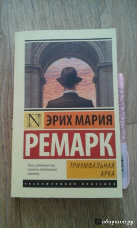 novel by erich maria remarque all Commentary on erich maria remarque´s novel: all quiet on the western front 602 words | 2 pages all quiet on the western front is a book that describes the different struggles of world war 1 from the perspective of someone who was there but may have not necessarily experienced it all.