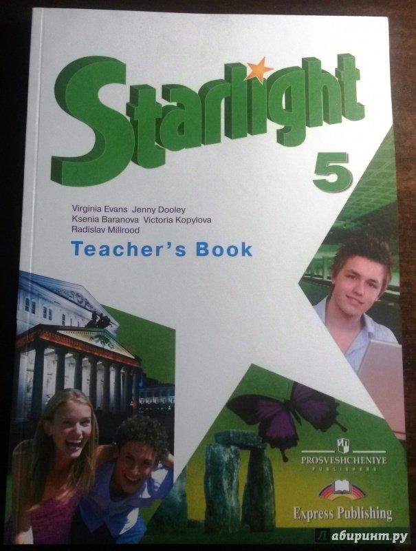 гдз по английскому 6 класс учебник эванс баранова
