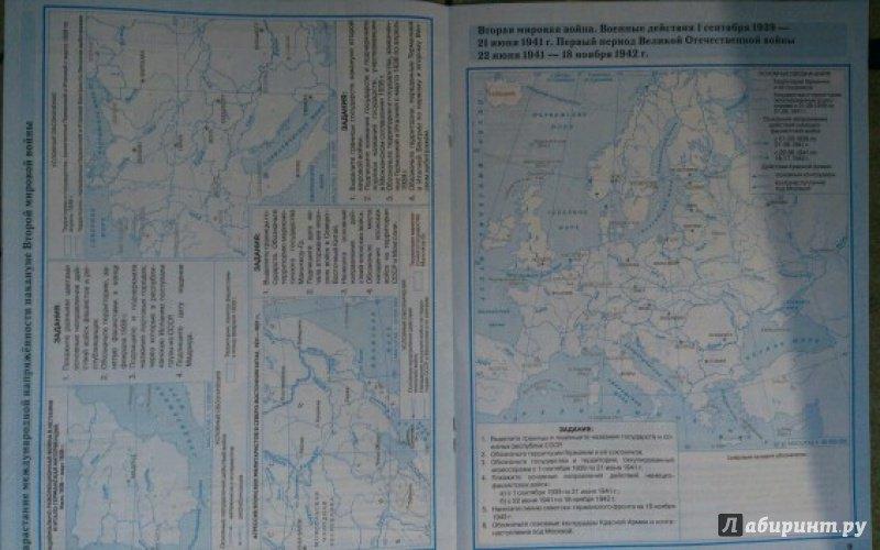 контурные карты новейшая история xx века 9 класс гдз