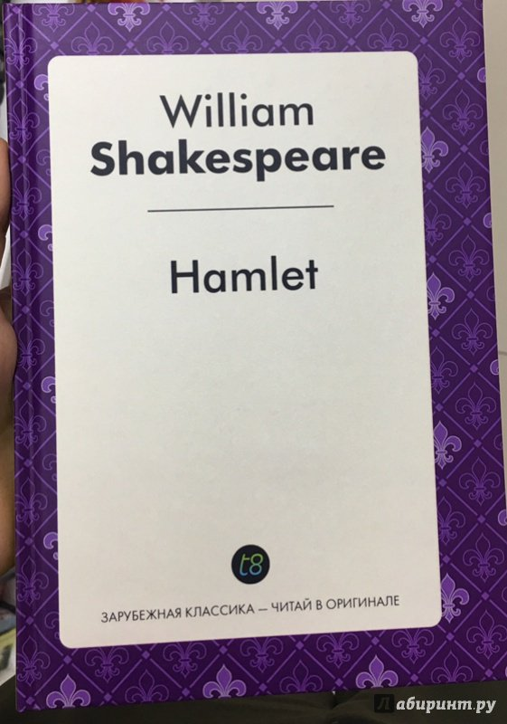 the roles of women in hamlet by william shakespeare Certain types of female characters often resurface in shakespeare's plays, telling us a great deal about his view of women and their status in shakespeare's time the bawdy woman these characters are sexualized, cheeky and flirtatious.