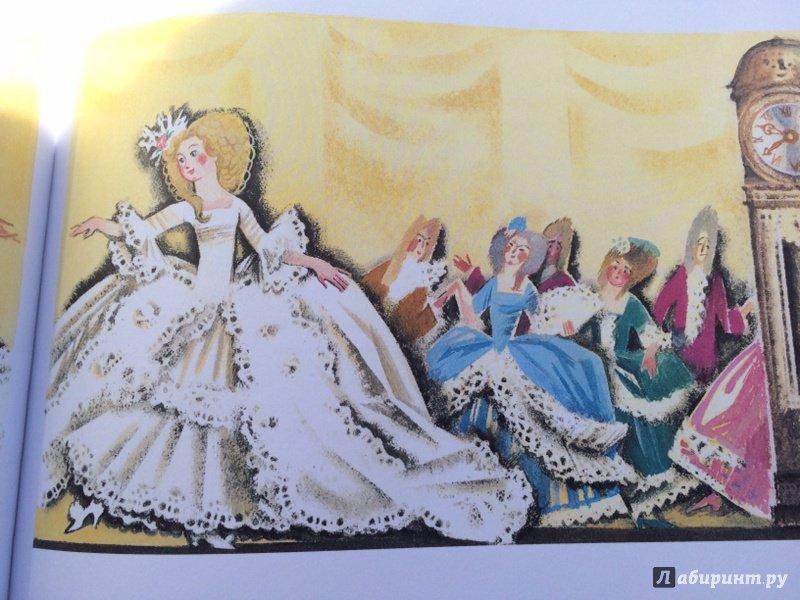 Иллюстрация 11 из 44 для Любимые сказки детства. Золушка - Шарль Перро   Лабиринт - книги. Источник: Макушева  Вера