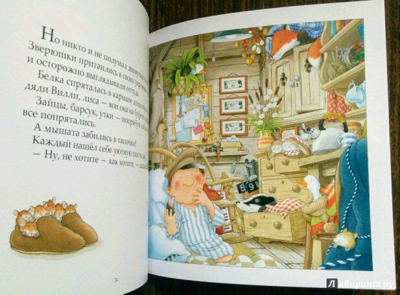 Иллюстрация 66 из 91 для Однажды зимней ночью - Ник Баттерворт | Лабиринт - книги. Источник: Natalie Leigh