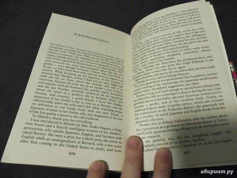 a short review of the secret life of a geisha a book by arthur golden Buy secret life of geisha at a low price a novel] author arthur golden and geisha goodreads book reviews & recommendations.