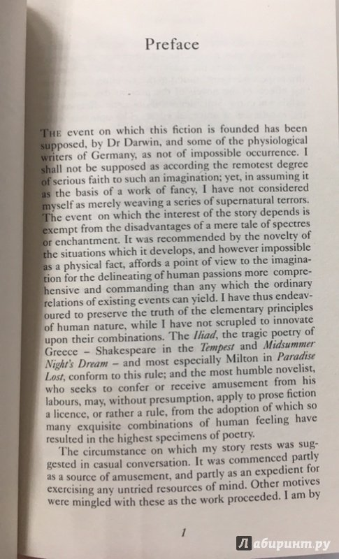 distorting the natural laws of the world in frankenstein by mary shelley and the tempest by william  Free essay: role of nature in mary shelley's mathilda the naturalistic imagery that pervades mary shelley's mathilda acts as an underlying theme for the.