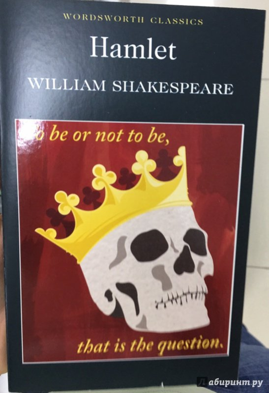 the elements of conflict in antigone by sophocles hamlet by william shakespeare and dollhouse by hen Ap english literature and composition is a college-level course with college-level expectations antigone by sophocles hamlet by william shakespeare.