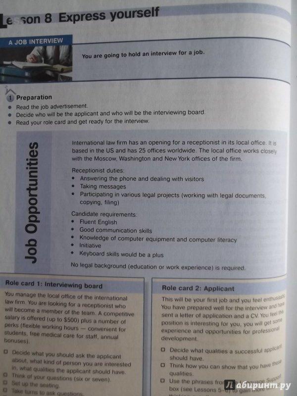 язык 2007 класс английский гроза 11 решебник