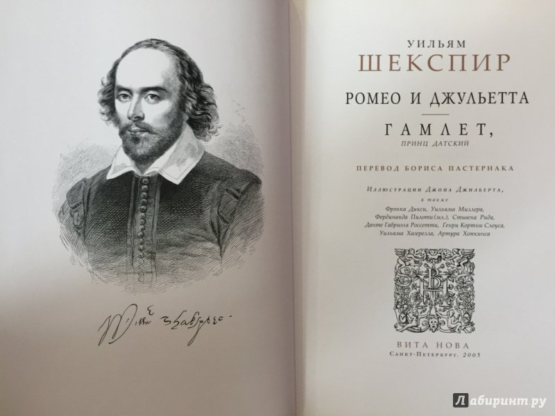 annotated bibliography on william shakespeares hamlet 1alexander, catherine ms, and stanley wells, ed shakespeare and racecambridge: cambridge up, 2000 2alger, williamthe life of edwin forrest: the american tragedian.