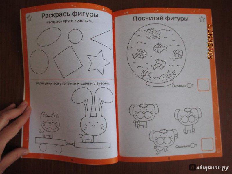 рисовать квадратом и знаком для одноклассников