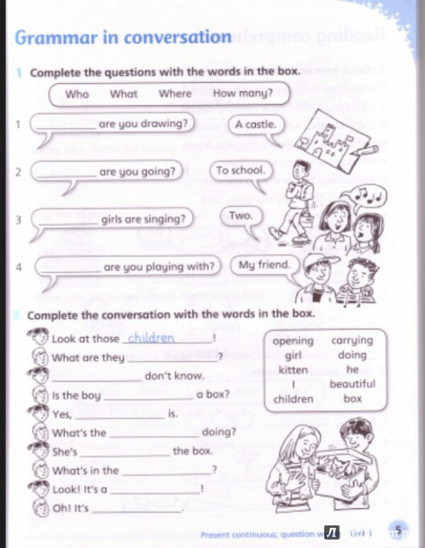 Иллюстрация 3 из 4 для English Word 2 WB - Bowen, Hocking | Лабиринт - книги. Источник: Tomusik