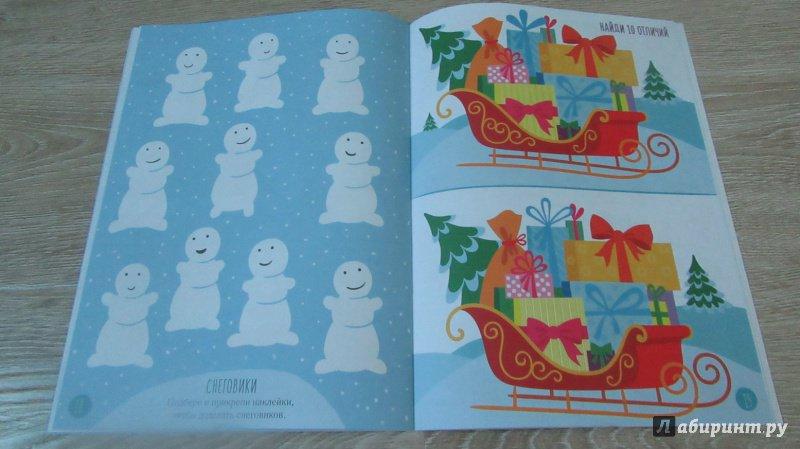 Иллюстрация 9 из 59 для Зимние забавы. Моя книга игр с наклейками - Елизавета Бухалова | Лабиринт - книги. Источник: дюдюка барбидокская