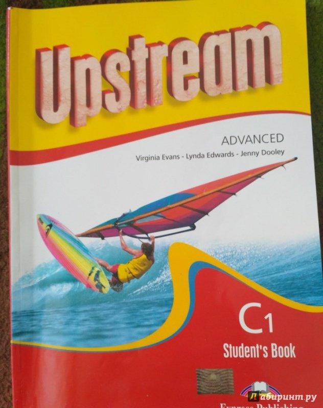 гдз к учебнику upstream advanced c1 virginia evans lynda edwards