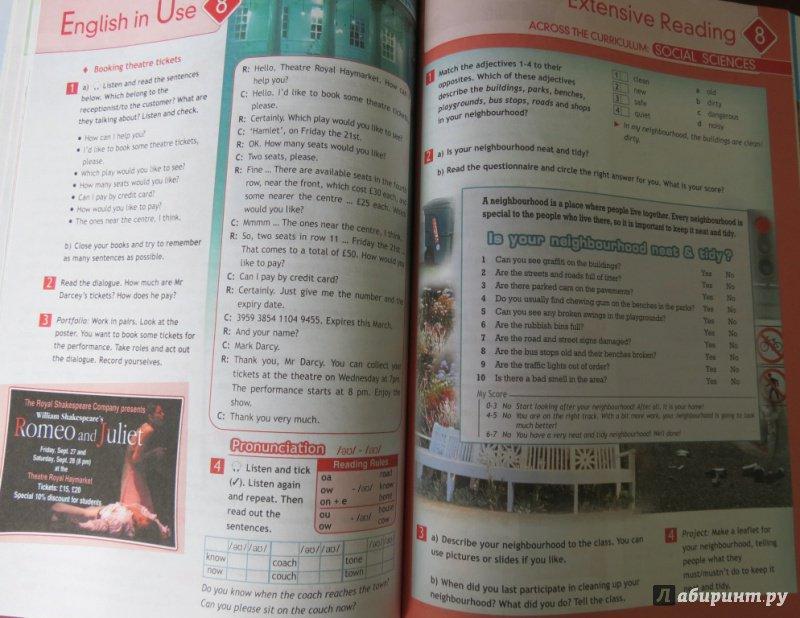 английскому решебник класс в по языку 6 учебник английский фокусе