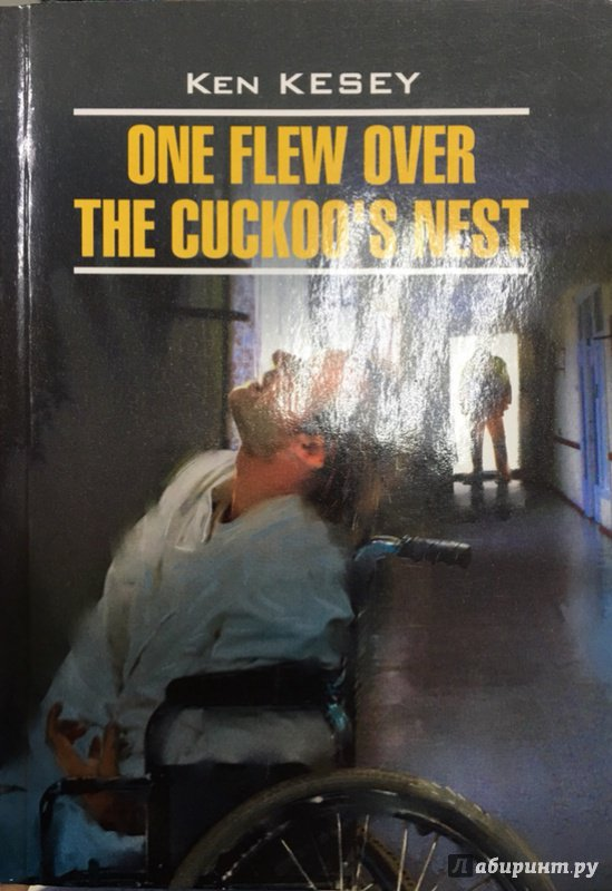 rebellion and change in one flew over the cuckoos nest a novel by ken kesey - ken kesey, one flew over the cuckoo's nest this is a book i had little interest in reading a novel set in an insane asylum no thanks a novel set in an insane asylum no thanks.