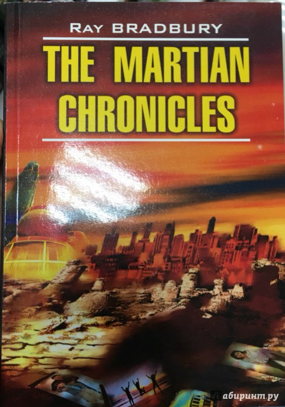 an analysis of ray bradburys the martian chronicles Ebscohost serves thousands of libraries with premium essays, articles and other content including martian legacy: ray bradbury's the martian chronicles get access to over 12 million other articles.
