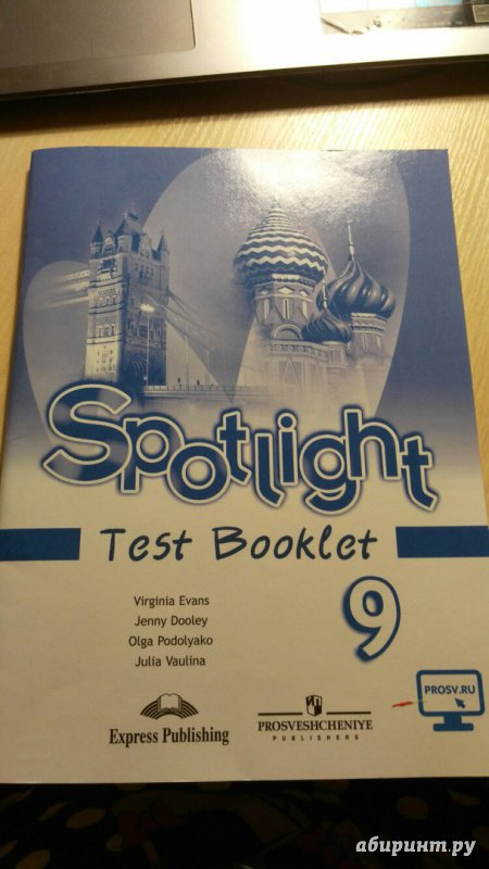 Класс решебник языка подоляко эванс английского дули учебника 5 ваулина