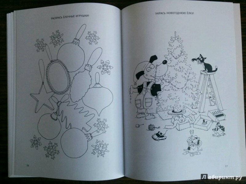 Иллюстрация 19 из 41 для Рождественская книга. Книжка-раскраска - Куннас, Куннас   Лабиринт - книги. Источник: Natalie Leigh