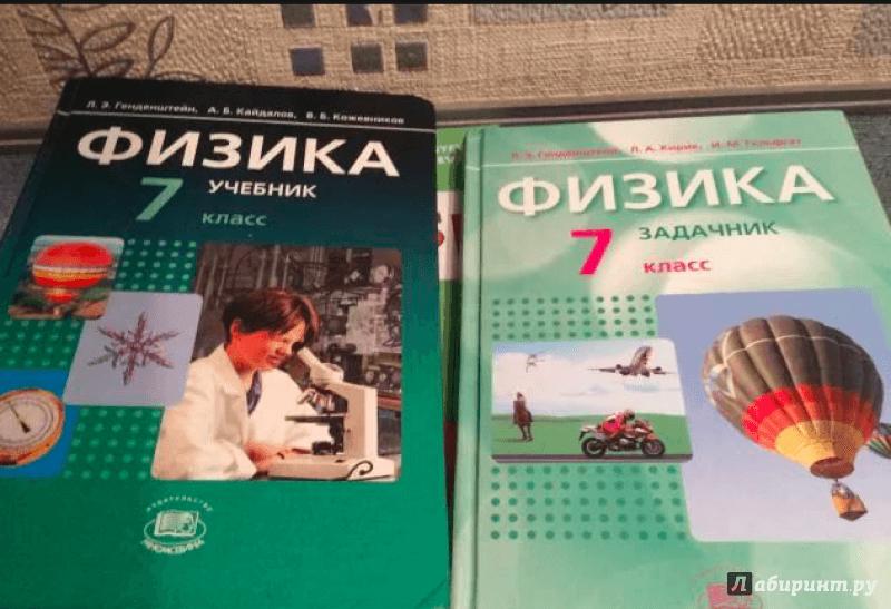 Учебники задачники скачать