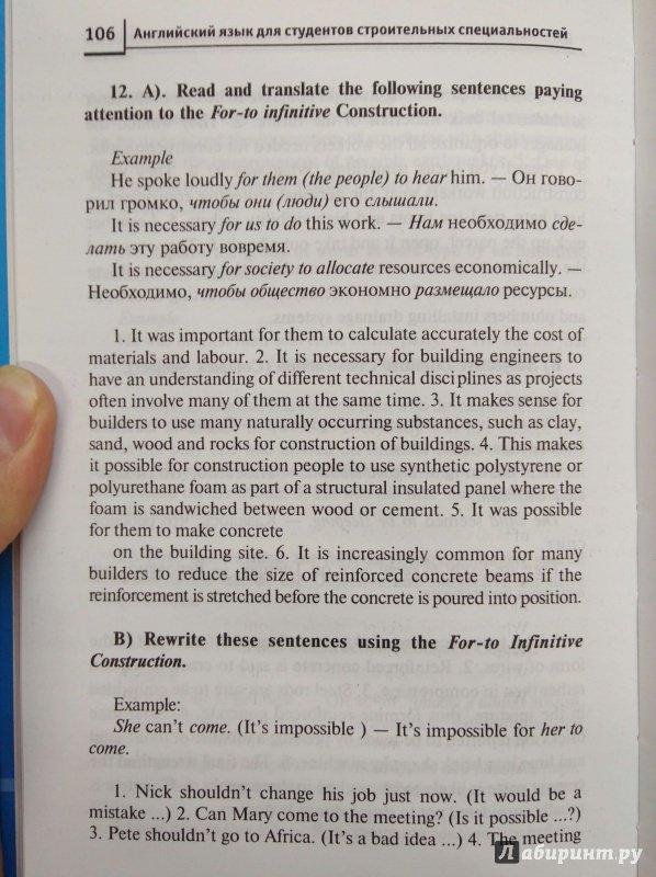 Для английскому по решебники студентов