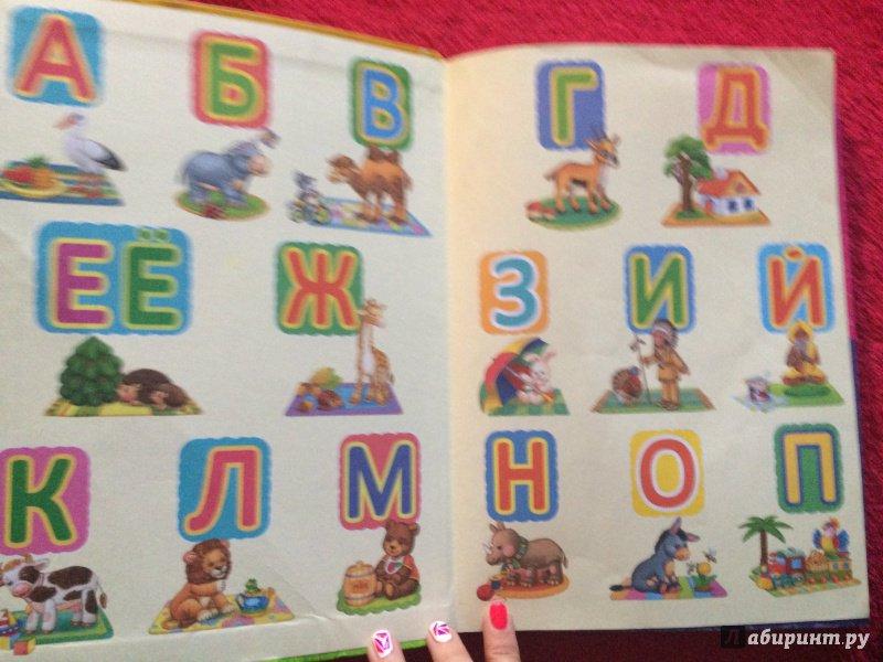 Иллюстрация 29 из 62 для Годовой курс занятий. Для детей 3-4 лет (с наклейками). ФГОС - Далидович, Мазаник, Лазарь | Лабиринт - книги. Источник: foxygirl2007