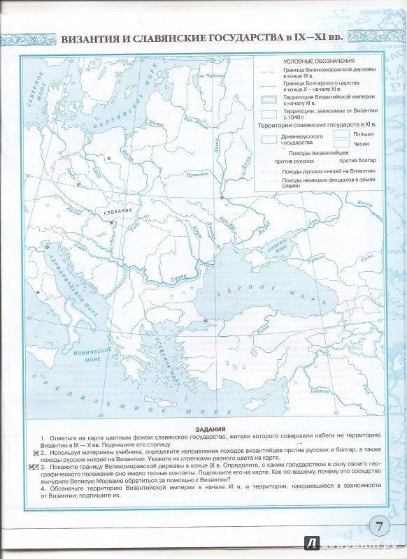 решебник по контурной карте 6 класс история беларуси