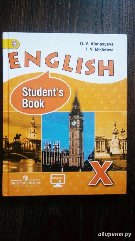 класс афанасьева решебник учебник михеева 10 дули английскому по языку