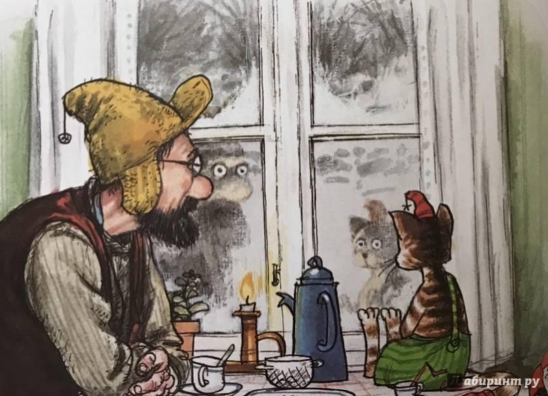 Иллюстрация 83 из 85 для Рождество в домике Петсона - Свен Нурдквист | Лабиринт - книги. Источник: Фролова  Кристина Александровна