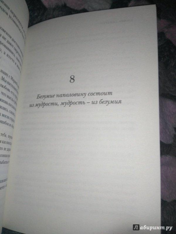 Я вернусь… скачать книгу эльчина сафарли: скачать бесплатно fb2.