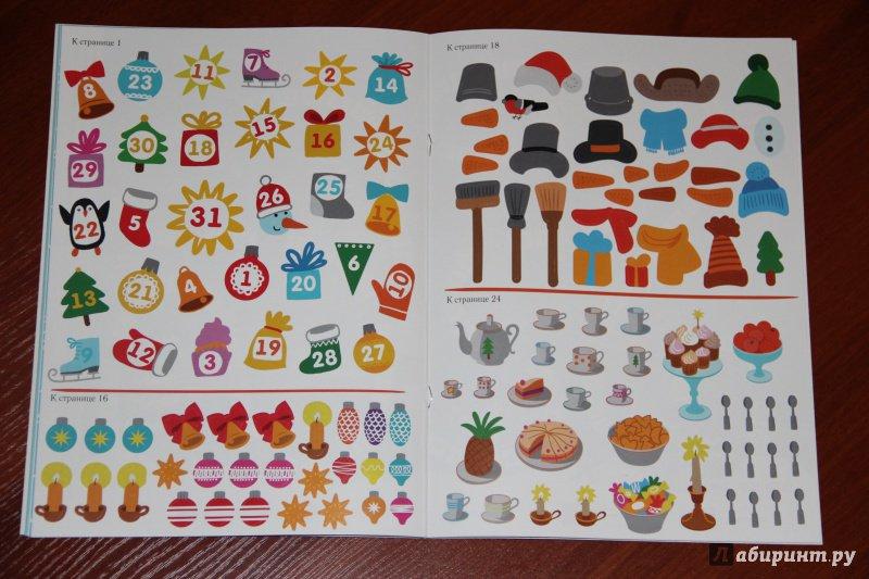 Иллюстрация 26 из 59 для Зимние забавы. Моя книга игр с наклейками - Елизавета Бухалова | Лабиринт - книги. Источник: Tatiana_Ru