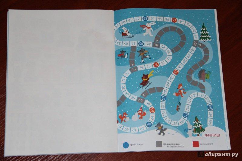 Иллюстрация 28 из 59 для Зимние забавы. Моя книга игр с наклейками - Елизавета Бухалова | Лабиринт - книги. Источник: Tatiana_Ru