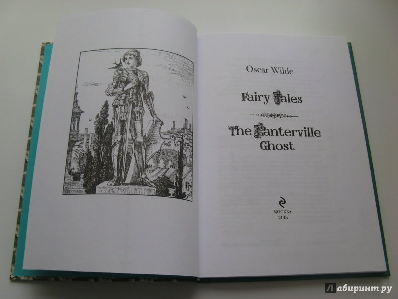 oscar wilde's fairy tales a fantastic Oscar wilde wrote two books of what are commonly described as fairy tales in his career the happy prince and other tales is the best known of the two, being closer to what we think of as the traditional children's storybook, despite the tragic denouement of many of its tales.