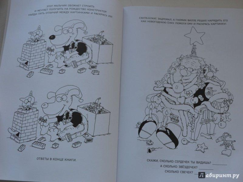 Иллюстрация 29 из 41 для Рождественская книга. Книжка-раскраска - Куннас, Куннас | Лабиринт - книги. Источник: Лабиринт