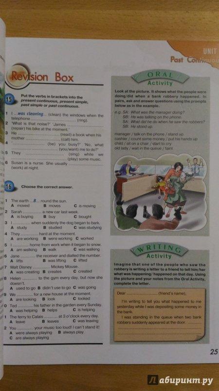 grammarway онлайн решебник