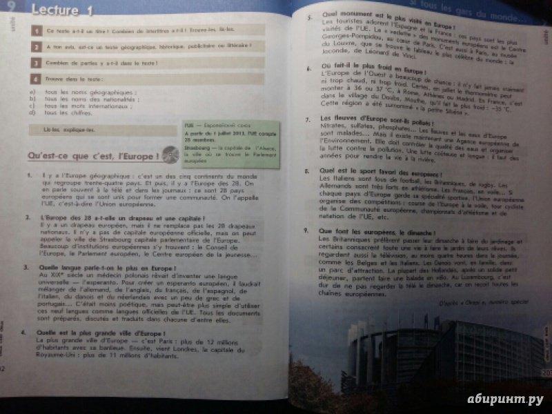 К 7 8 птица класс синяя гдз учебнику