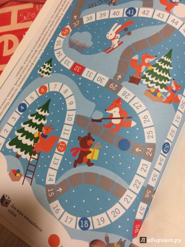Иллюстрация 31 из 59 для Зимние забавы. Моя книга игр с наклейками - Елизавета Бухалова | Лабиринт - книги. Источник: Желудкова  Ксения