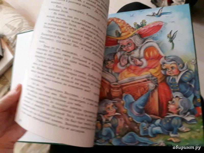 Иллюстрация 36 из 98 для Волшебник Изумрудного Города - Александр Волков | Лабиринт - книги. Источник: Vishenka22