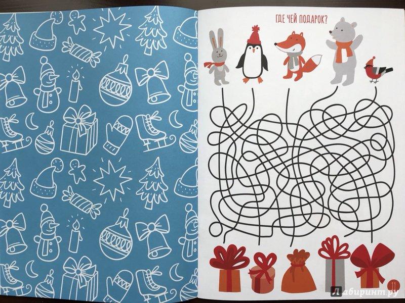 Иллюстрация 42 из 59 для Зимние забавы. Моя книга игр с наклейками - Елизавета Бухалова | Лабиринт - книги. Источник: Абра-кадабра